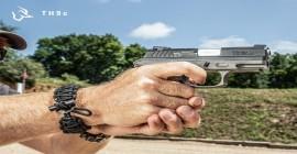 Autorização para porte de arma carregada tem novas regras
